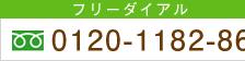 0120-1182-86